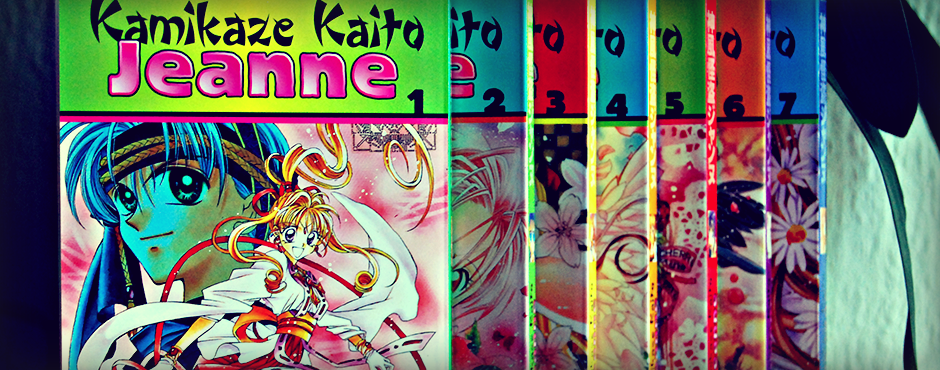 "Arina Tanemura: ""Kamikaze Kaito Jeanne"" (Slider)"
